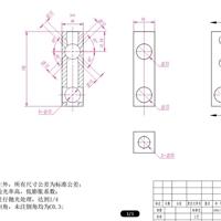 浙江采购-定制石英玻璃
