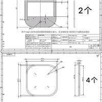 江蘇采購-定制鋼化玻璃