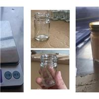 湖南采购-玻璃瓶