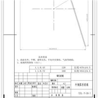 浙江采购--4-5mm家电玻璃