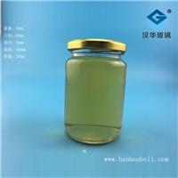 250ml酱菜玻璃瓶生产厂家