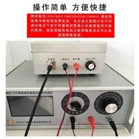 树脂表面电阻率测试仪BEST-212